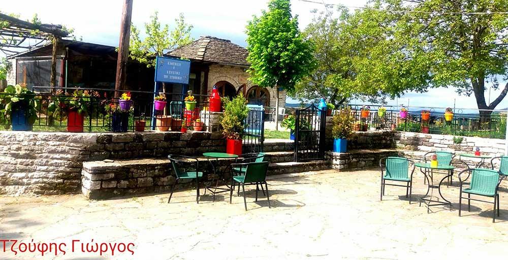 KafeneioStefanos1